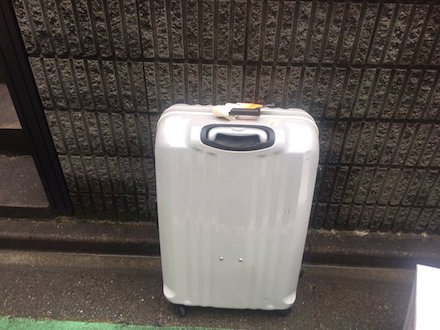 toshima_suitcase_waste-thumb-440x330-2859